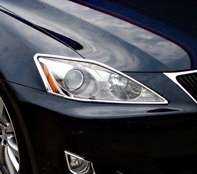 圓夢工廠 Lexus IS250 IS300 IS350 2006~2008 改裝 鍍鉻銀 車燈框飾貼 前燈框 頭燈框