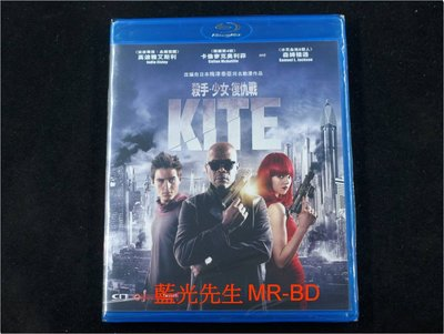 [藍光BD] - 殺手少女 ( 殺手少女復仇戰 ) Kite - Advanced 96K Upsampling