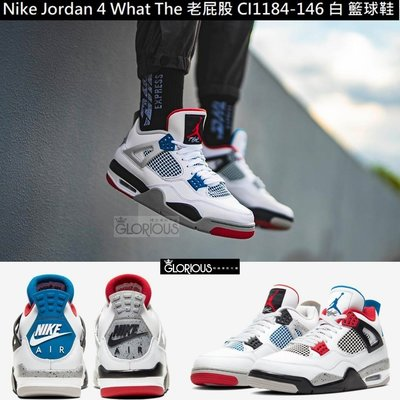 AIR JORDAN 4 RETRO SE 4代 紅藍 鴛鴦 CI1184-146 籃球鞋【GLORIOUS潮鞋代購】