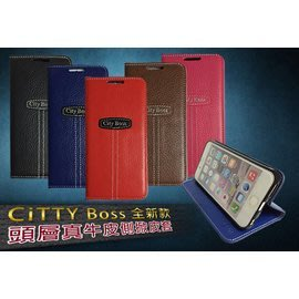 CITY BOSS 完美頭層真牛皮*SONY Z3 Z55T D6653 索尼 手機 側掀 皮套/隱形 磁扣保護套/背蓋