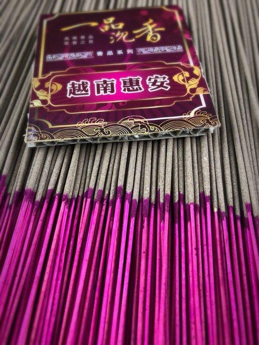【一品沉香】【惠安野生】尺三立香十斤 免運只要$$1599   100%台灣製作