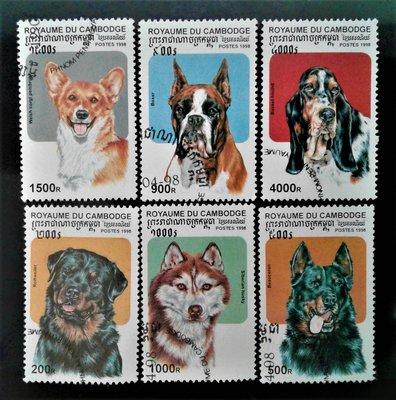 P10161 / 1998 /旺星人-世界名犬 / 狗 / DOGS-World famous dog