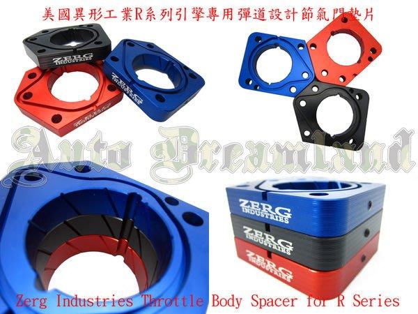 Zerg Industries 美國 異形工業 Honda Civic 九代 喜美 9代 C9 FB 1.8 2.0 R 專用 節氣門 墊片 彈道設計