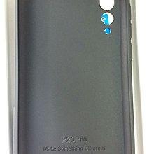 為華牌子 P20 Pro 黑紅色全新貨品,原廠膠套,有包送保護貼,請葵芳站A出口交收。
