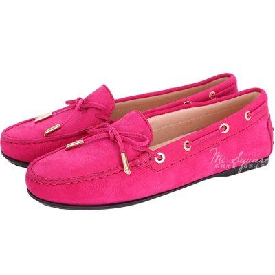 米蘭廣場 TOD'S City Flake 綁帶膠底豆豆休閒鞋(女鞋/桃紅色) 1710767-41