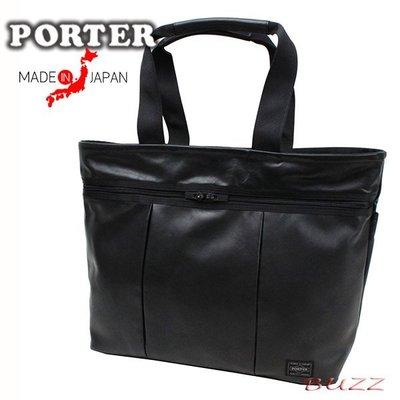 巴斯 日標PORTER屋- 預購 PORTER ALOOF 小牛皮 手提- 肩背包 023-01079