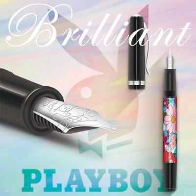 【鋼筆】Playboy Brilliant 星燦鋼筆系列 (4)