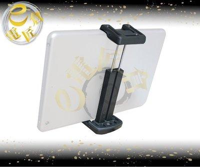 『e電匠倉』JOBY GripTight Mount for smaller tablets 小型平板夾 平板夾 JM4
