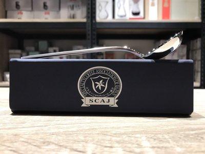 【沐湛伍零貳】日本咖啡精品協會 SCAJ Cupping Spoon 鍍銀杯測匙 專業杯測匙 附外盒 現貨