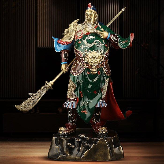 【睿智精品】關公神像 關聖帝君 義薄雲天 正氣凜然 關雲長 銅製(GA-5119)