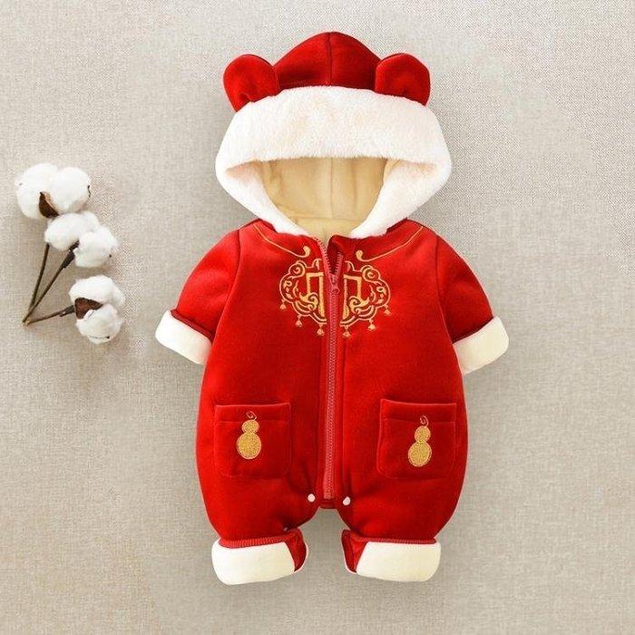 999新生兒過年衣服初生寶寶加厚中國風外出抱衣嬰兒冬裝保暖連體衣女01KK12