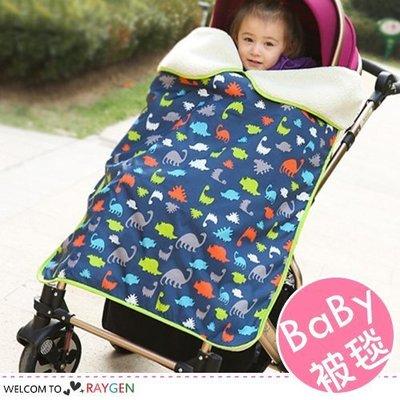 八號倉庫 秋冬防風防雨雙層保暖嬰兒推車毯 檔風被【2F062G648】