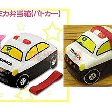 【橘白小舖】日本進口(可微波附束帶)TOMICA 多美小汽車 警車 雙層便當盒(360ML)/野餐盒/警察車/點心盒