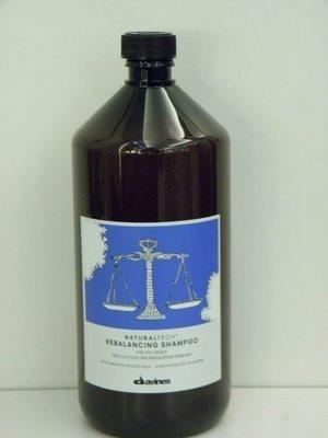 香水倉庫~ davines 特芬莉(達芬尼斯) 平衡控油洗髮露 1000ml (特價1000元~2瓶免運) 高雄可自取