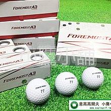 [小鷹小舖] FOREMOST A3 SUPREME 2020 高爾夫球 三層  中高彈道 柔軟觸球感 操控性大幅提升