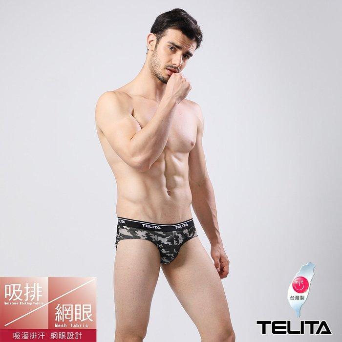 【TELITA】男內褲~吸溼涼爽迷彩網眼運動三角褲-墨綠