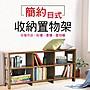 【夢想生活】- 日系簡約  2層6格120cm展示櫃...