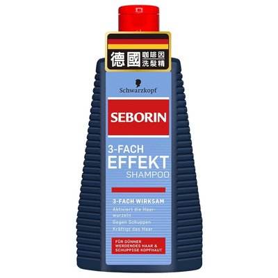 【超優惠】施華蔻 Seborin 三效咖啡因抗屑洗髮乳 250ML
