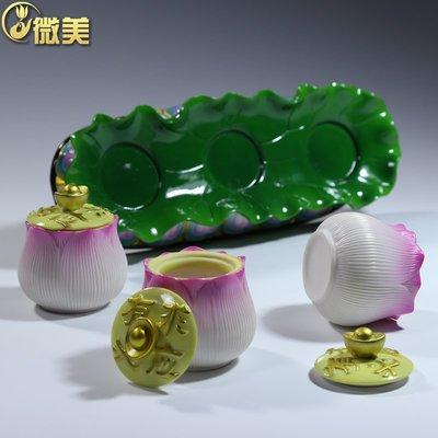 【雲叔】德化陶瓷佛教用品蓮花供水杯古蓮座荷葉供杯一套供水杯