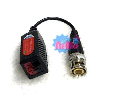 【nemo生活家飾館】高清雙絞線傳輸器監控視頻訊號傳輸器支援1080P 3MP 4MP 5MP 防雷