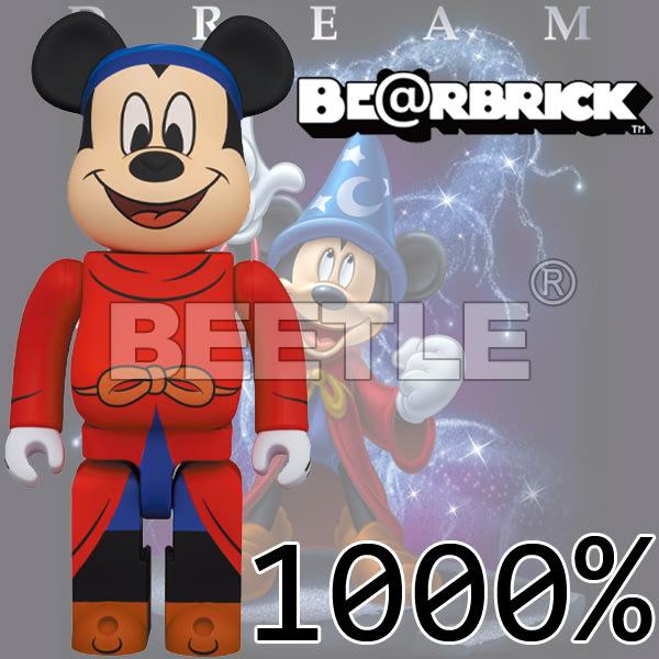 預購 BEETLE BE@RBRICK FANTASIA 魔法米奇 MICKEY BEARBRICK 1000%