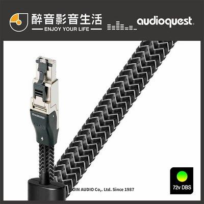【醉音影音生活】美國 AudioQuest Diamond Ethernet Cat.7網路線.100%純銀.台灣公司貨