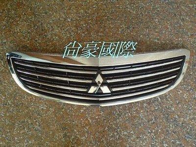 三菱 GRUNDER-08 全新原廠件 水箱罩附標誌
