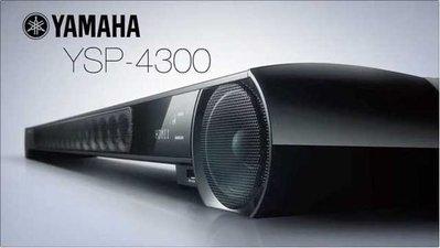 『J-buy』日本~ YAMAHA YSP-4300 藍光家庭劇院 3D 藍牙 喇叭 YSP-2200 BDV-CT590W HT-CT550W RX-V473