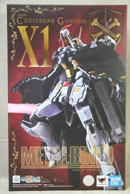 全新 日版 Metal Build Cross Bone X1