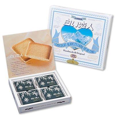 【出貨日待確認勿下單】白色戀人--日本人氣伴手禮北海道白色戀人巧克力餅乾12入--秘密花園