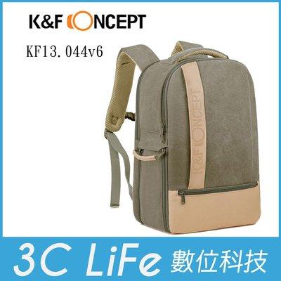 *3C LiFe * K&F Concept 新戶外者 相機後 背包 L 草綠 (KF13.044v6) 新色上市