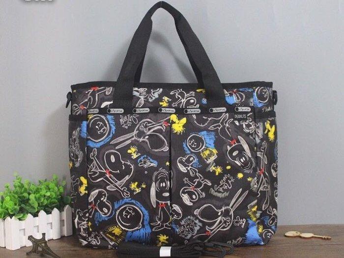 Lesportsac x Snoopy 塗鴉史努比 媽媽包媽咪包手提單肩包斜背包7532 附同款尿布墊 降落傘防水