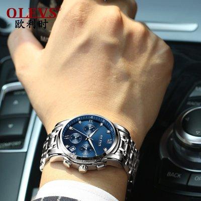 手錶男士全自動機械錶男錶鋼帶時尚潮流夜光防水男腕錶