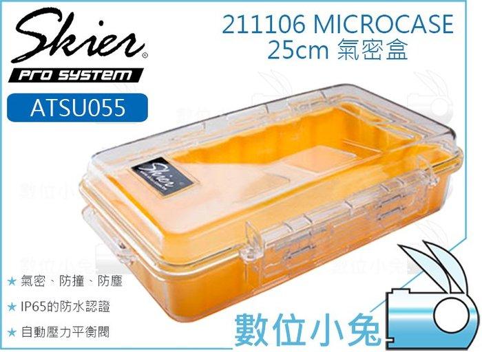 數位小兔【Skier ATSU055 211106 MICROCASE 25cm 氣密盒】氣密箱 防撞箱 收納盒 防水箱
