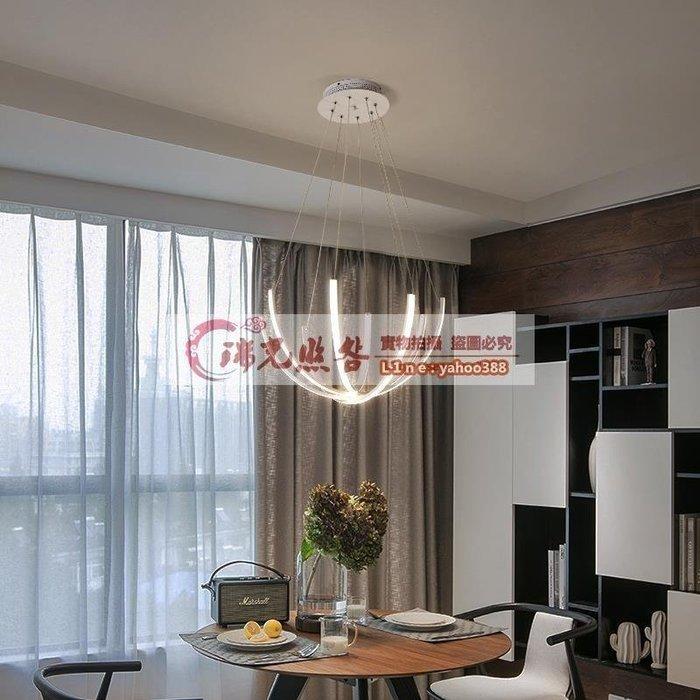 【美燈設】餐廳吊燈簡約現代餐桌燈家用飯廳單頭吧臺LED咖啡吊燈