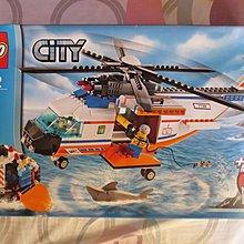 Lego 7738 City Coast Guard & Life Raft ( 注意:不是靚盒 )
