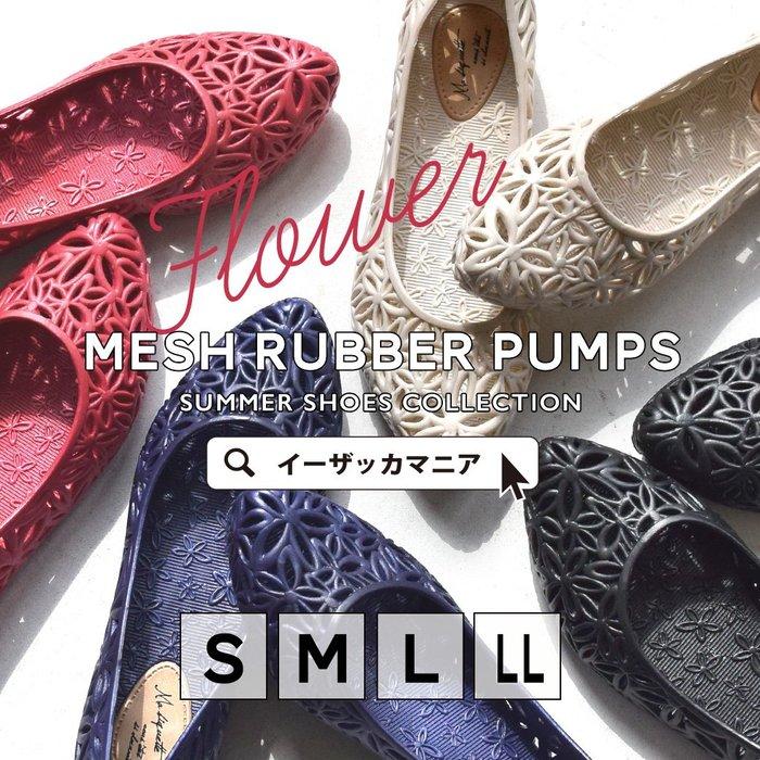 《FOS》2019新款 日本 女生 平底鞋 淑女鞋 洞洞鞋 涼鞋 雨鞋 時尚 女款 夏天 防水 出國 逛街 好搭 熱銷