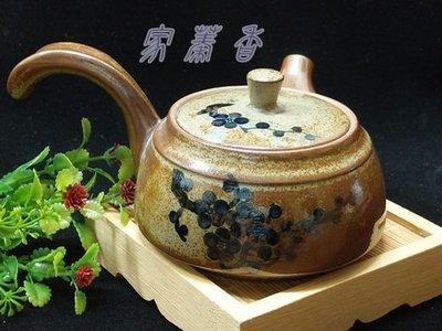 《家蓁香茶坊》臺灣柴燒粗陶復古手工窯變茶壺手繪梅蘭竹菊手拉陶瓷側把茶具