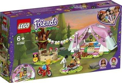 【樂GO】現貨 LEGO 樂高 41392 大自然豪華露營 FRIENDS系列 生日禮物 原廠正版