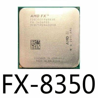 『9527 3C』二手AMD FX  8350 桌上型主機AM3推土機CPU