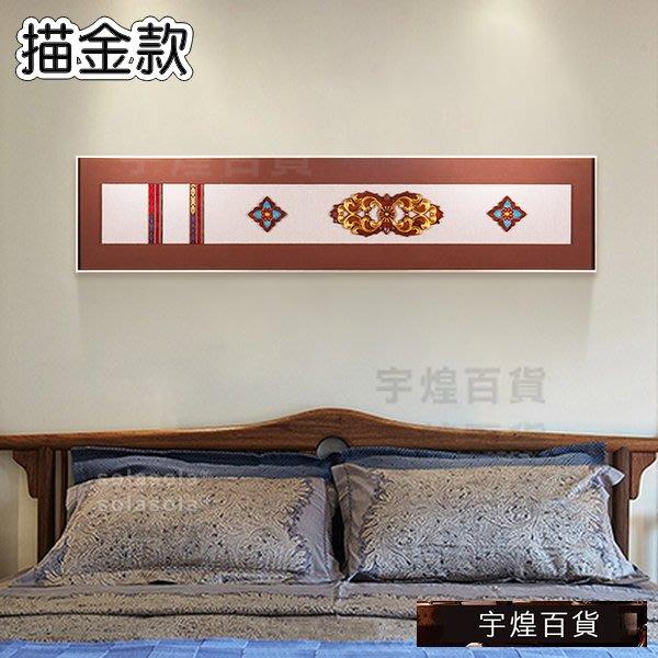 《宇煌》裝飾畫玄關房間室內牆上裝飾品客廳實物畫東南亞-描金款_KzgS