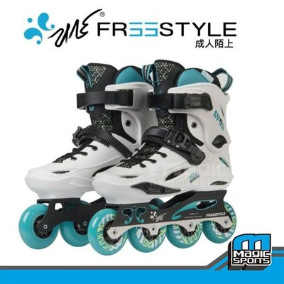【第三世界】FREESTYLE(現貨) 陌上多功能直排輪鞋 平花鞋、花式、POWERSLIDE、路溜、SEBA
