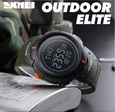 Skmei/時刻美熱銷款多功能運動學生電子手錶指南針戶外防水電子腕錶