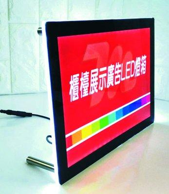 壓克力LED超薄燈箱 招牌燈箱