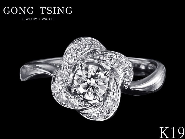 【公信精品】全新訂製鑽戒 0.34克拉 八心八箭 H&A 白K金天然鑽石戒指 30分鑽戒