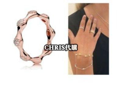 Chris歐美日精品代購 PANDORA 潘朵拉 玫瑰金新款現代LovePods戒指 925純銀 CHARMS 美國代購