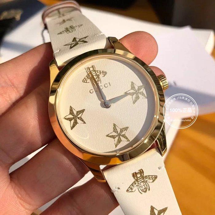 全新正品 GUCCI 錶 蜜蜂 38MM G-Timeless BLACK BEE YA1264055 白色金框 中性錶