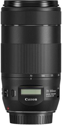 【高雄四海】Canon EF 70-300mm F4-5.6 IS USM II 全新平輸.一年保固.防手震望遠鏡.二代
