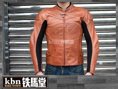 ☆KBN☆鐵馬堂 美國 RSD Zuma Leather Jacket 駝色 防摔 真皮 皮衣 背枕 護具