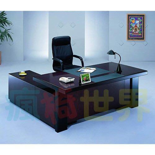 《瘋椅世界》OA辦公家具全系列 高級木製主管桌 EN-201 (董事長桌/老闆桌/辦公桌/工作桌)